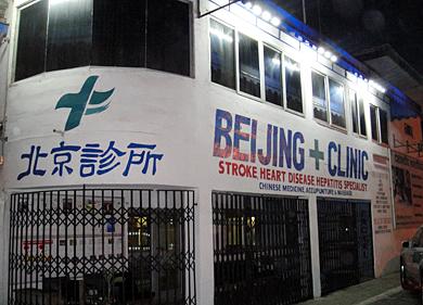 町の至るところに中国語の文字が