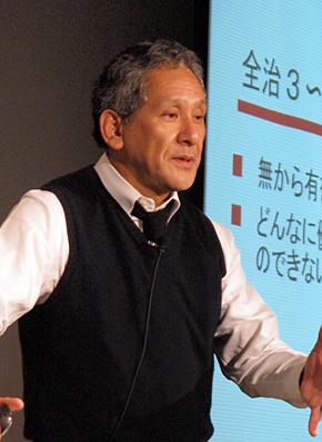 一橋大学イノベーション研究センター教授の米倉誠一郎氏