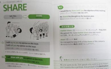 sekiyashare.jpg