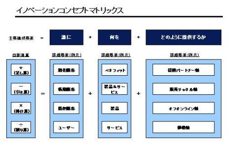 iwashita2.jpg