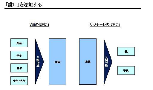 iwa3.jpg