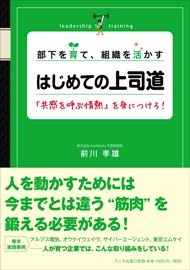 maekawachosho.jpg