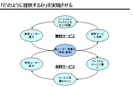 iwasihta5.jpg