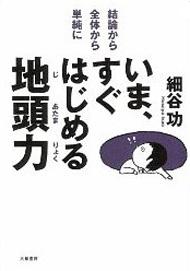 hosoyabook.jpg