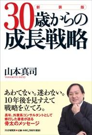 hanjoushiki.jpg