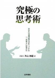 kiyamabook.jpg