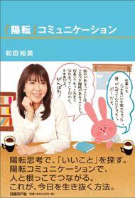 wadashoseki.jpg