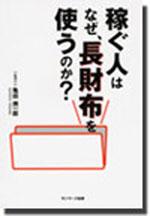 nagazaifu.jpg