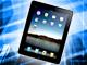 iPadの企業導入は進むも、セキュリティやコストに課題