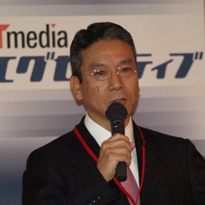 fukasawa290.jpg