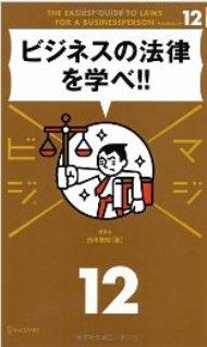 110525book.jpg