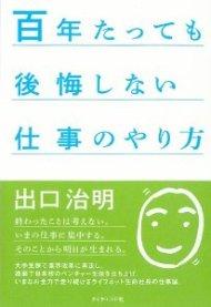 110602book.jpg