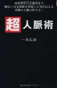 ichikibook.jpg