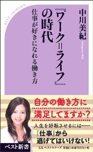 110616book.jpg