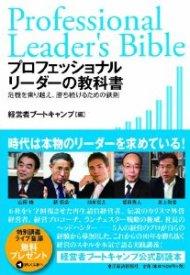 110630book.jpg