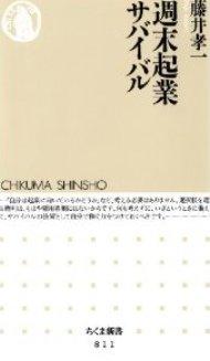 110707book.jpg