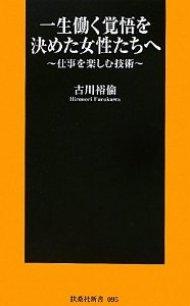 110714book.jpg