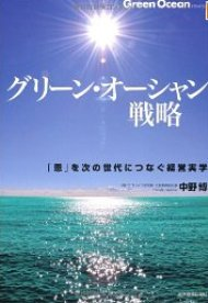 110721book.jpg