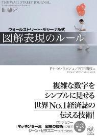 110728book.jpg