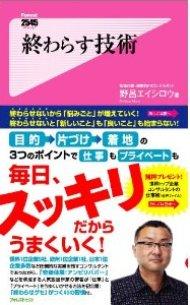 110811book.jpg
