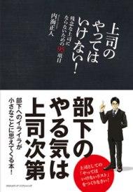 110908book.jpg