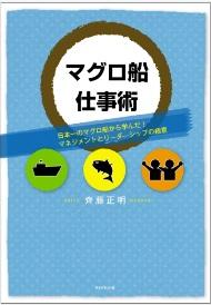 110915book.jpg