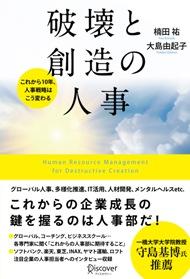 ooshimabook.jpg