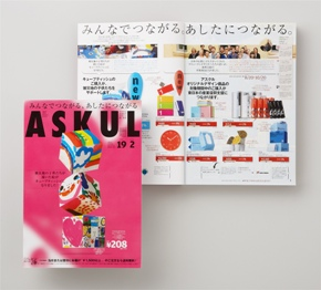 catalog_290.jpg