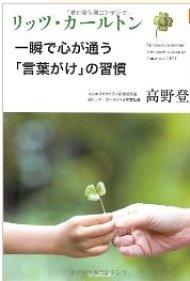 takanobook.jpg