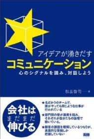matsuokabook.jpg