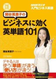 111208sekiyabook.jpg