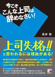 120105nagaibook.jpg