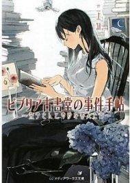 mikamibook.jpg