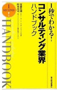 yamamotobook.jpg