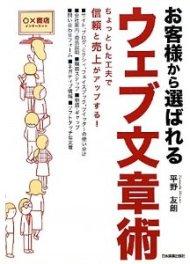 hiranobook.jpg