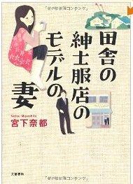miyashitabook.jpg