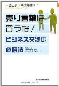 120308takatsukibook.jpg