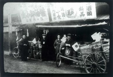 fujii004b.jpg