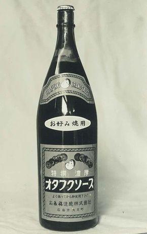 fujii004c.jpg