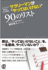 120315book.jpg