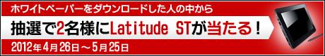 kijisita_460x80_3.jpg