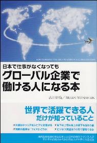 furukawabook.jpg