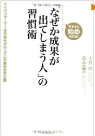 0719takagibook.jpg