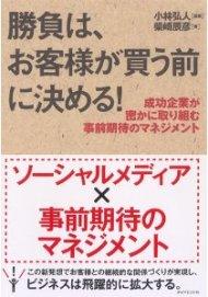 shibasakibook.jpg