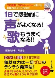120816book.jpg