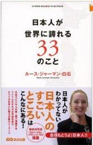 120913book.jpg