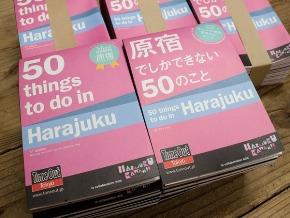 0925Harajuku_map.jpg