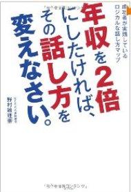 121004book.jpg