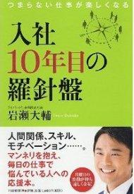 121108book.jpg