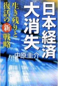 121206book.jpg